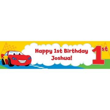 Baby Cars Too Personalized Banner (Each)