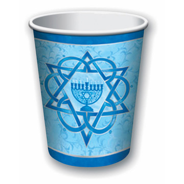 Chanukah 9oz Paper Cups (8)