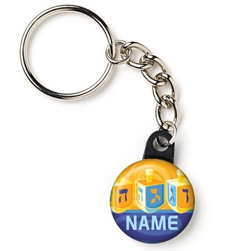 "Hanukkah Personalized 1"" Mini Key Chain (Each)"