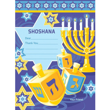 Hanukkah Personalized Thank You (Each)