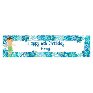 Hula Boy Personalized Banner (each)