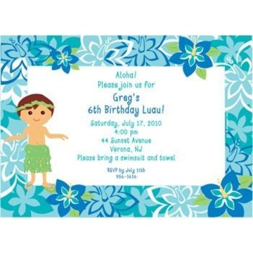 Hula Boy Personalized Invitation (each)