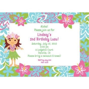Hula Girl Personalized Invitation (each)