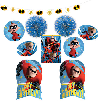 Incredibles 2 Room Decoration Kit