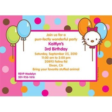 Kitty Personalized Invitation (each)