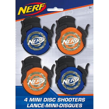 Nerf Disc Shooter Favors (4)