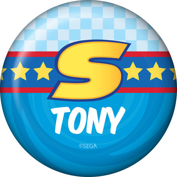 Sonic Personalized Mini Button (Each)