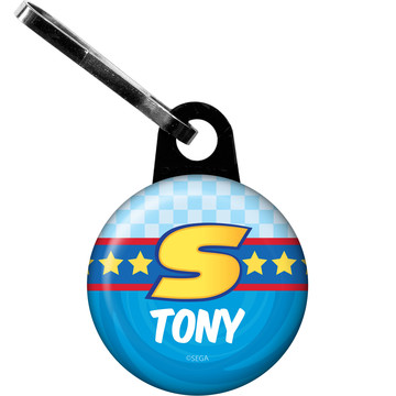 Sonic Personalized Zipper Pull (Each)