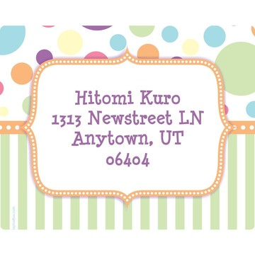 Tiny Bundle Neutral Personalized Address Labels (Sheet of 15)