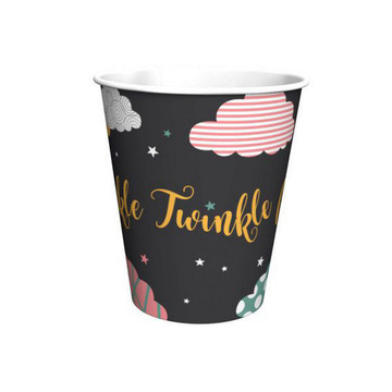 Twinkle Twinkle How We Wonder 9 oz Cups, 8ct