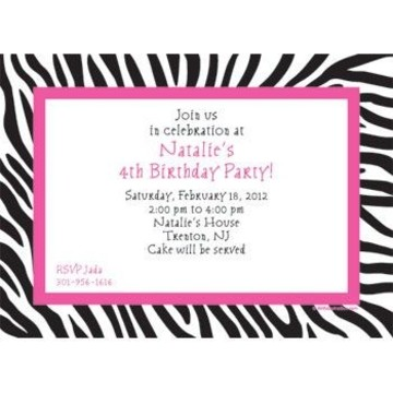 Zebra Party Personalized Invitation (each)